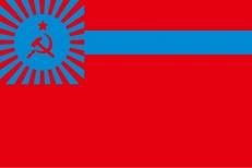 Флаг Грузинской ССР фото