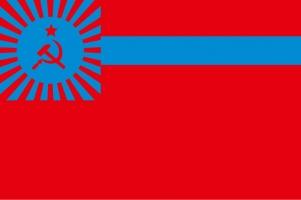 http://rusatribut.ru/files/products/flag-gruzinskoj-ssr.301x301.jpg