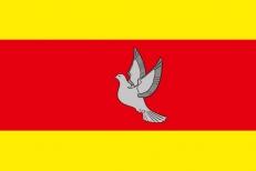 Флаг Гулькевичей фото