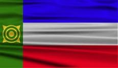 Флаг Республики Хакасия 2003 года фото