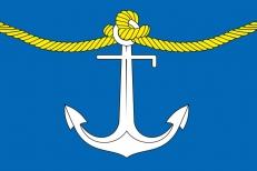 Флаг Холмска фото