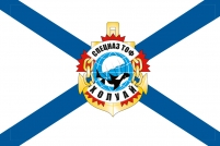 Флаг «Холуай Спецназ ТОФ»