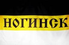 Имперский флаг «Ногинск» фото