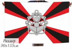 Флаг Инженерные войска 40x60 см  фото