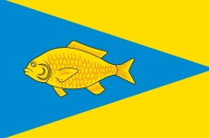 Флаг Ишима Тюменской области фото
