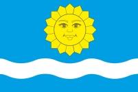 Флаг Истринского района