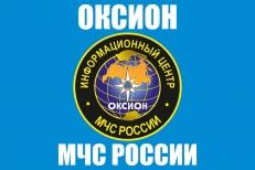 "Флаг ""ИЦ Оксион МЧС России"" фото"
