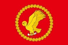 Флаг Ивановского района фото