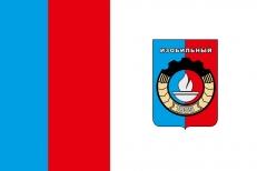 Флаг Изобильного фото
