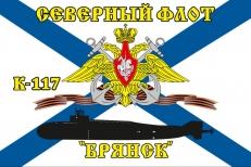Флаг К-117 «Брянск» Северный подводный флот фото