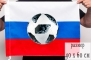 Флаг России к Чемпионату Мира по футболу 2018