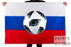 Флаг России для болельщиков футбола фото