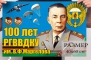 Флаг к 100-летнему юбилею РВВДКУ имени генерала армии В.Ф. Маргелова