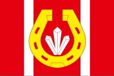 Флаг Катав-Ивановского района фото