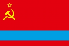 Флаг Казахской ССР фото