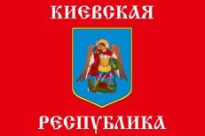 """Флаг """"Киевская Республика"""" фото"""
