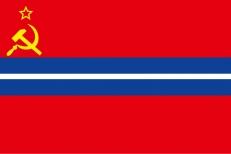 Флаг Киргизской ССР фото