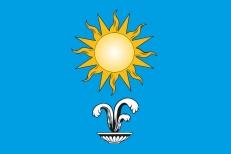 Флаг Кисловодска фото
