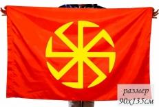 Двухсторонний флаг «Коловрат» фото