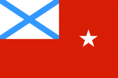 Флаг Командира соединения кораблей фото