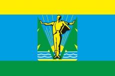 Флаг Комсомольска-на-Амуре фото