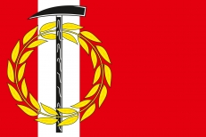 Флаг Копейска фото