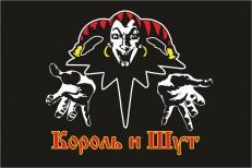 """Флаг группы """"Король и Шут"""" фото"""