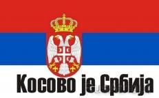Флаг Косово-это Сербия фото