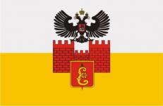 Флаг Краснодара фото