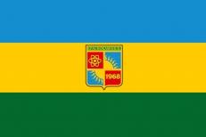 Флаг Краснокаменска фото