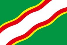 Флаг Краснокамского района фото