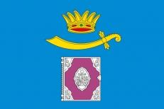 Флаг Красноярского района фото