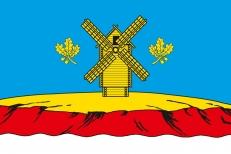 Флаг Краснояружского района фото