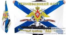 Двухсторонний флаг «Крейсер Варяг» фото