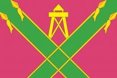Флаг Кропоткина фото