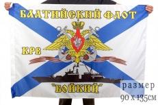 Флаг КРВ «Бойкий» Балтийский флот фото