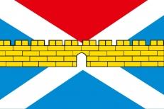 Флаг Крымска фото