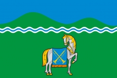 Флаг Курганинска фото