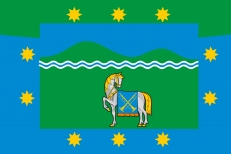 Флаг Курганинского района фото