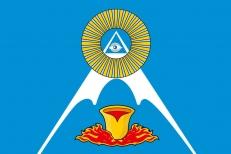 Флаг Кушвы фото