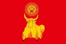 Флаг Кызыла фото