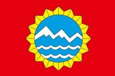 Флаг Лабинского района фото