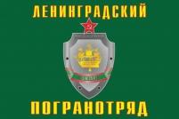 """Флаг """"Ленинградский ОКПП"""""""