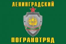 """Флаг """"Ленинградский ОКПП"""" фото"""