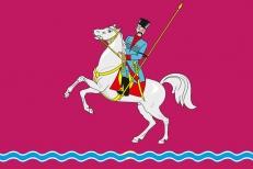 Флаг Ленинградского района фото