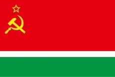 Флаг Литовской ССР фото