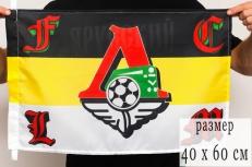 Флаг 40Х60 см Локомотив «имперский» фото