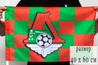 Флаг 40x60 см Локомотив «клетка»