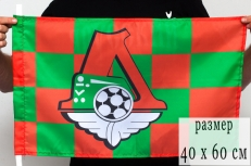 Флаг 40x60 см Локомотив «клетка» фото