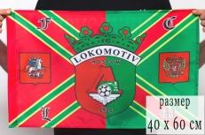 Флаг Локомотив с гербом 40х60см фото